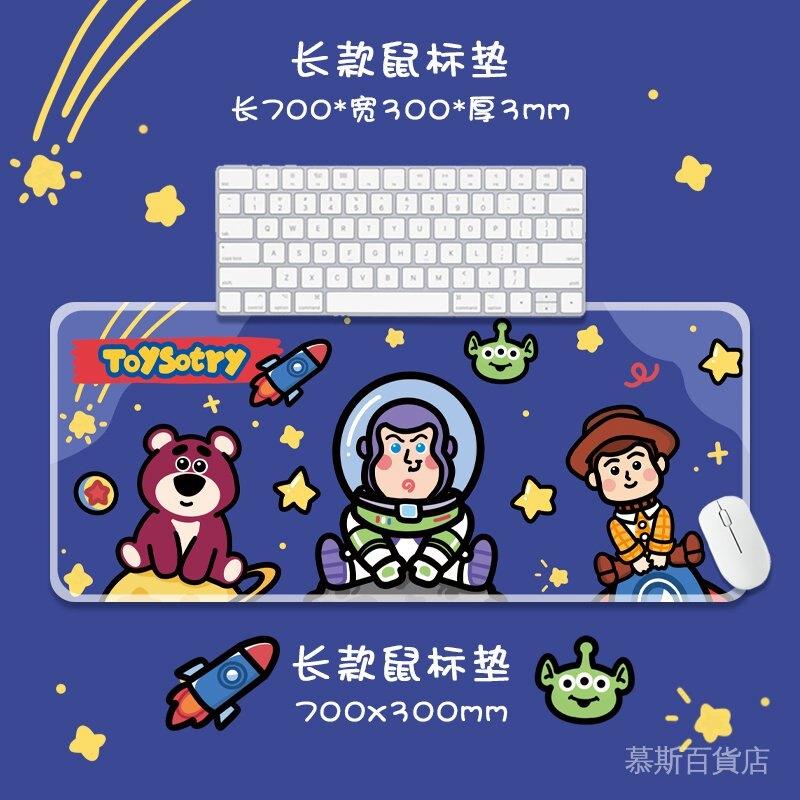 卡通電競超大辦公鎖邊遊戲滑鼠墊電腦鍵盤防滑桌墊加厚膠墊鎖邊 UdJT 1愛尚優品