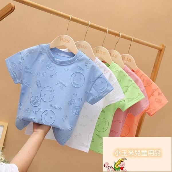 兒童2-7歲T恤韓版短袖鏤空小清新新款夏季上衣【小玉米】