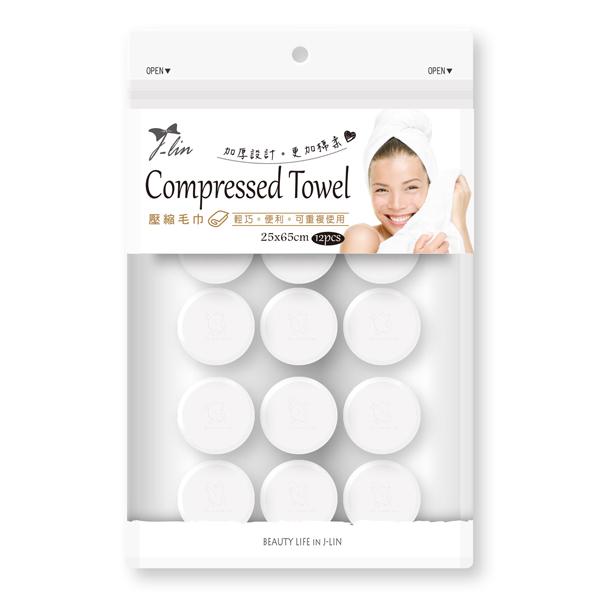 J-lin壓縮毛巾25*6512P BG309