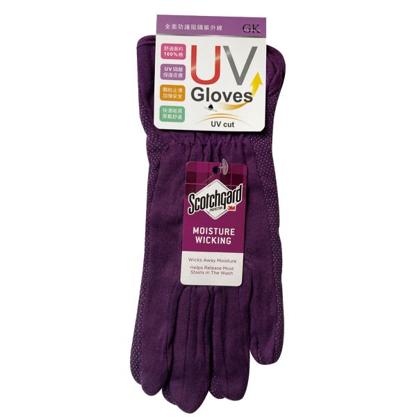 止滑吸排手套-紫 GK-G03
