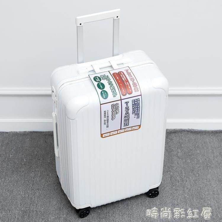 出口日本超輕拉錬拉桿箱萬向輪旅行箱潮男網紅拉桿箱女旅行箱MBS