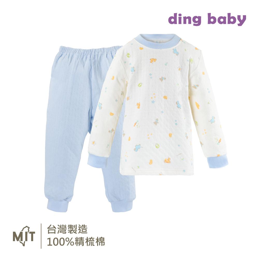 【結帳再8折】ding baby 寵愛寶貝圓領衫套裝-藍90-100cm C-922277-B0