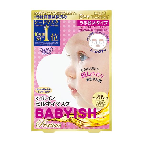 KOSE CLEARTURN 光映透嬰兒肌高效保濕面膜 5入
