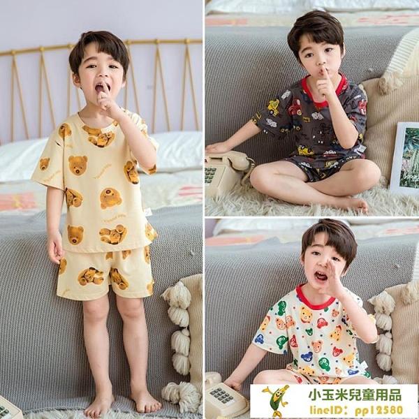 中小童半袖空調服小熊男童薄款家居服全棉大童純棉寬版睡衣套裝夏季【小玉米】