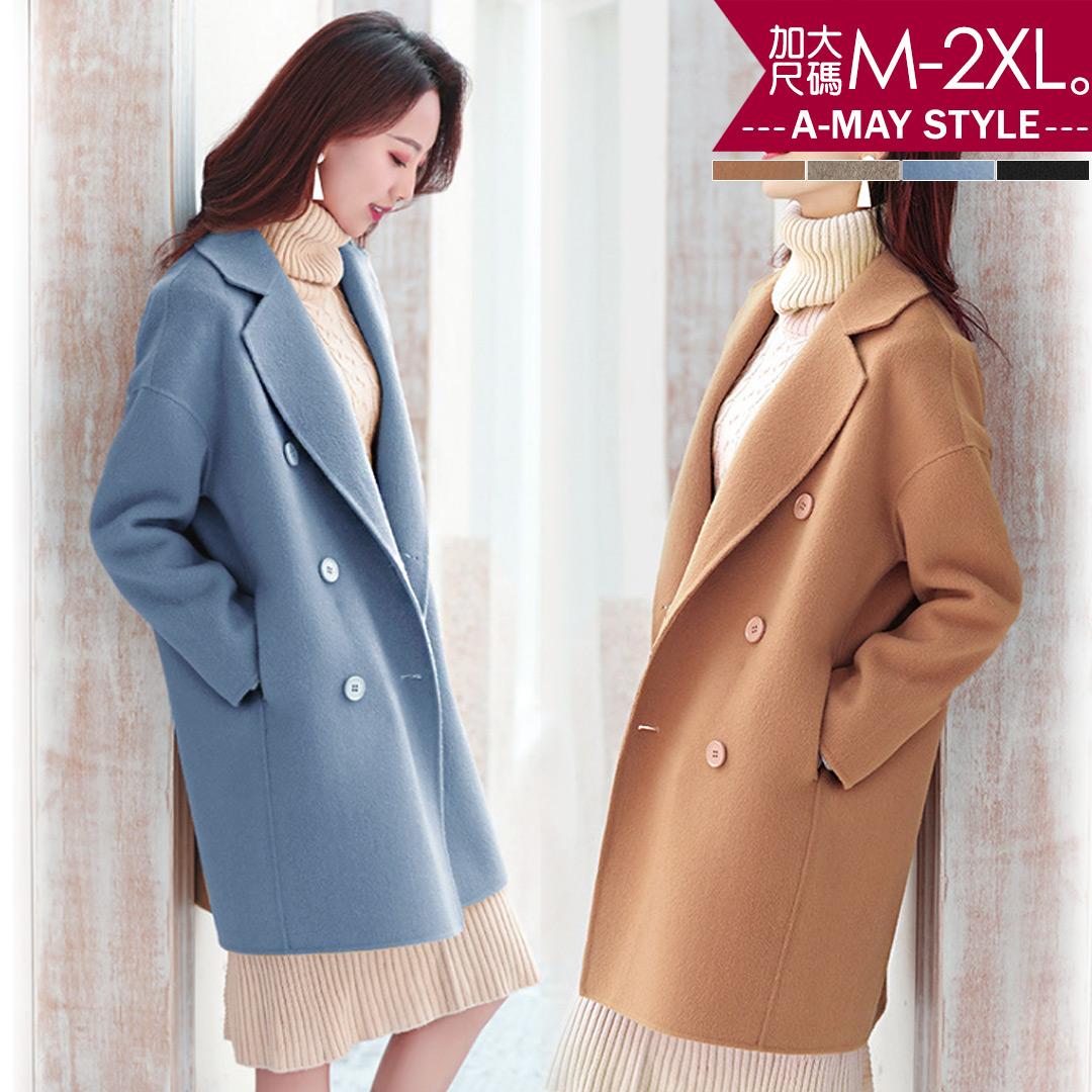 加大碼外套-韓版仿羊絨質感毛呢大衣(M-2XL)【XT202053】*艾美時尚(現+預)