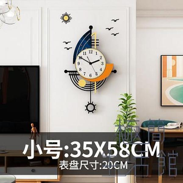 北歐鐘表裝飾掛鐘現代掛墻藝術時尚家用大氣時鐘【極簡生活】
