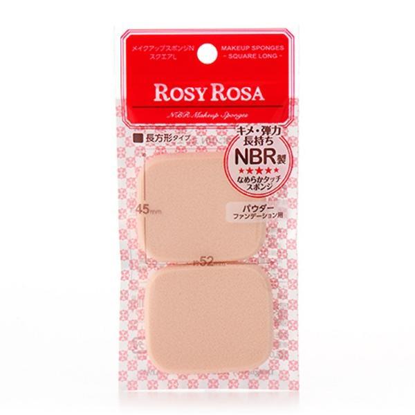 RosyRosa柔彈系粉餅粉撲(長方形)2p