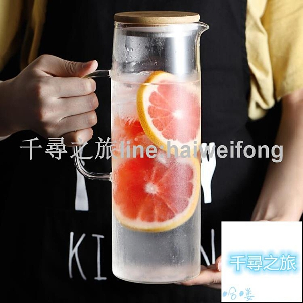 玻璃冷水壺玻璃冷水壺耐高溫北歐風涼茶壺白開水杯透明【千尋之旅】