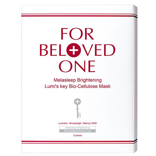 ForBelovedOne寵愛之名之名 亮白淨化光之鑰生物纖維面膜