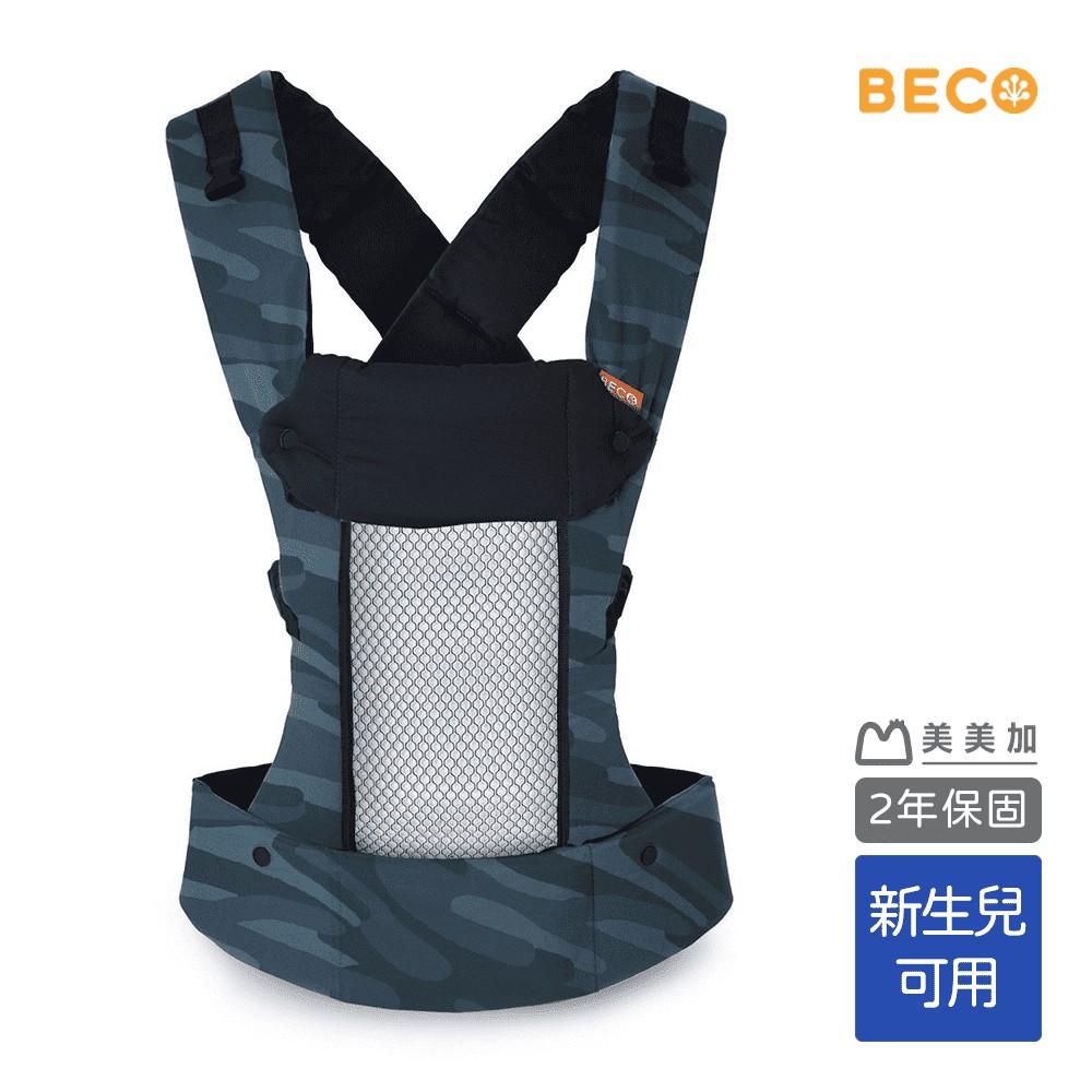 BECO 8 天王星嬰兒背巾 新生兒可用《美美加.最懂背巾的專家》