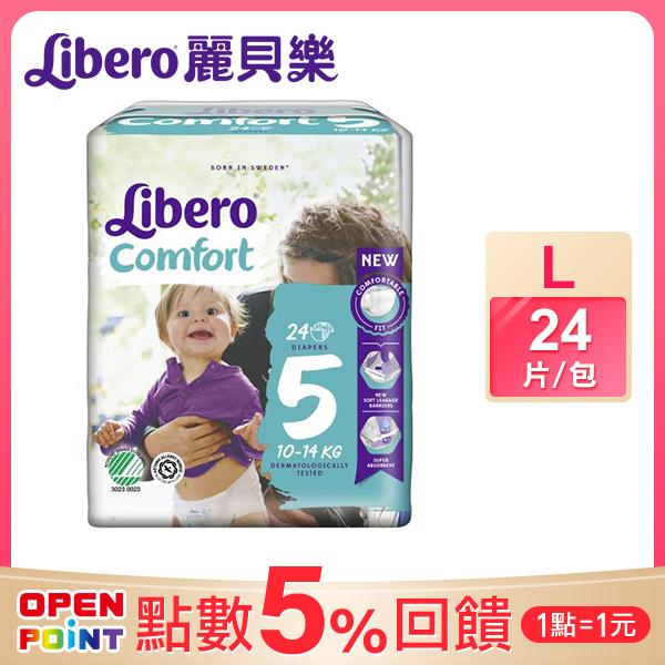 麗貝樂嬰兒紙尿褲5號 Comfort 24片*1入