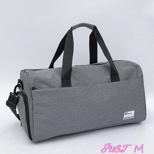 旅行袋出差旅行包男手提行李包短途大容量號旅游袋子商務輕便攜休閒健身 JUST M