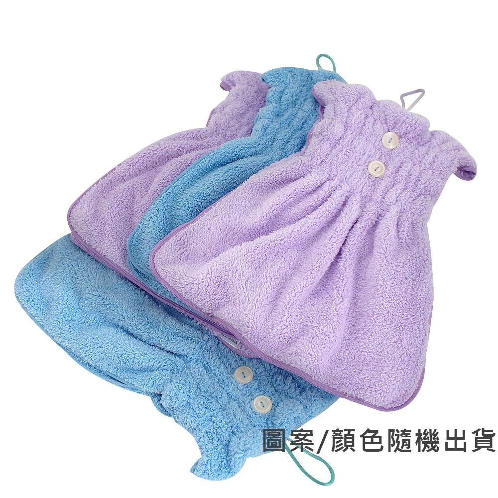 MORINO超細纖維簡約風格擦手巾