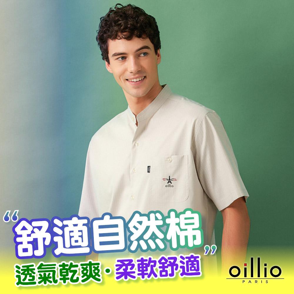 oillio歐洲貴族 男裝 短袖成熟穩重中山領襯衫 中華文化風格 防皺穿搭 黃色