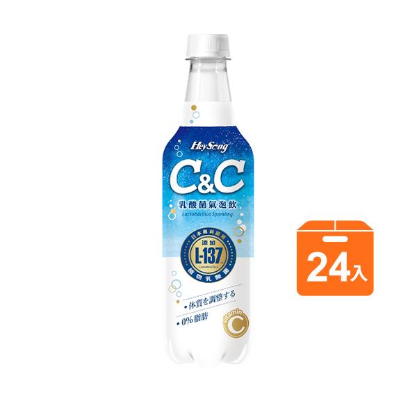 黑松C&C乳酸菌氣泡飲510ml x24入團購組