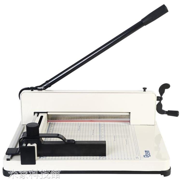 切紙機 古德858A4重型切紙刀可切4厘米400張加厚厚層切紙機裁紙機裁紙刀手動大型 快速出貨