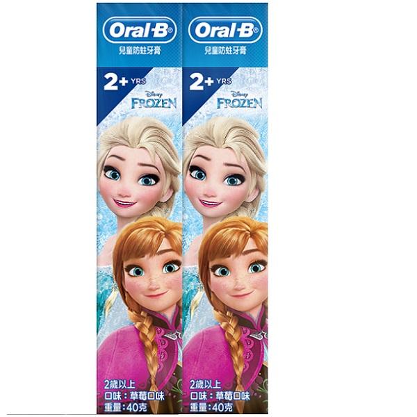 歐樂B兒童防蛀牙膏Frozen 40gx2入