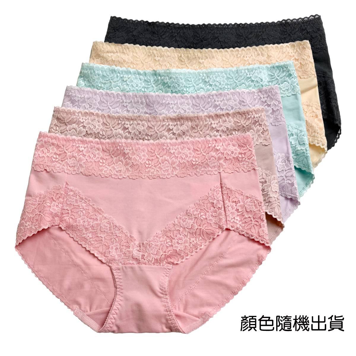 【羋亞可】棉+莫代爾透氣蕾絲花邊女內褲0209 中腰 L碼(顏色隨機出貨)