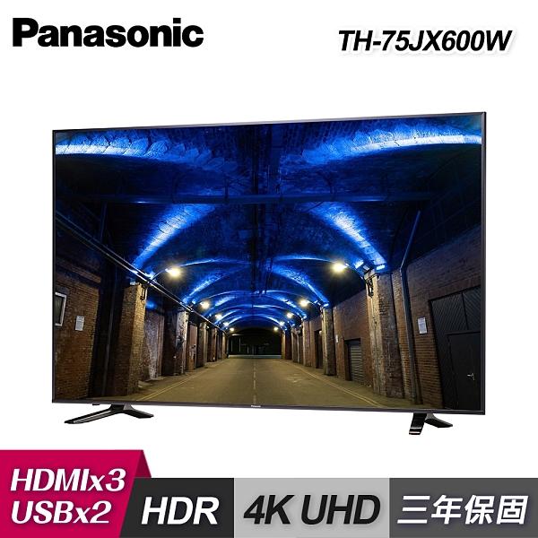 【國際牌】75型 4K UHD 安卓液晶顯示器+視訊盒 TH-75JX600W