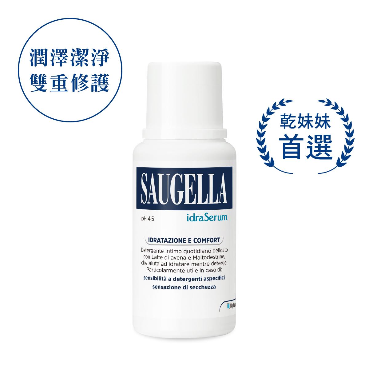 SAUGELLA賽吉兒菁萃潔浴凝露-潤澤型200ml