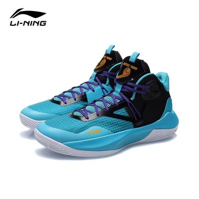 LI-NING 李寧 音速 IX Team 男子回彈中筒籃球專業比賽鞋 蝴蝶藍/黑色 (ABPR017-3)