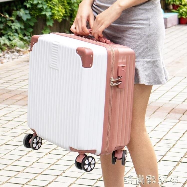 輕便密碼旅行箱女18學生20寸男登機24拉桿箱子母小型號旅行皮箱包MBS