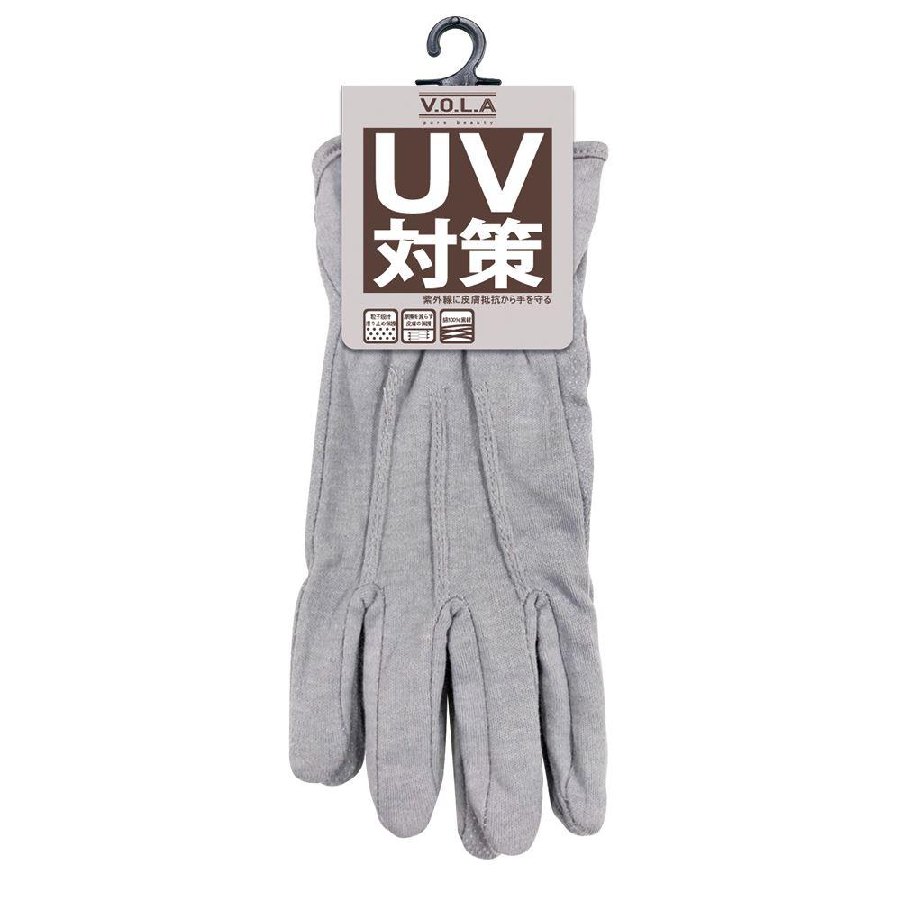 VOLA 維菈襪品  素色防曬 棉質止滑手套-淺灰