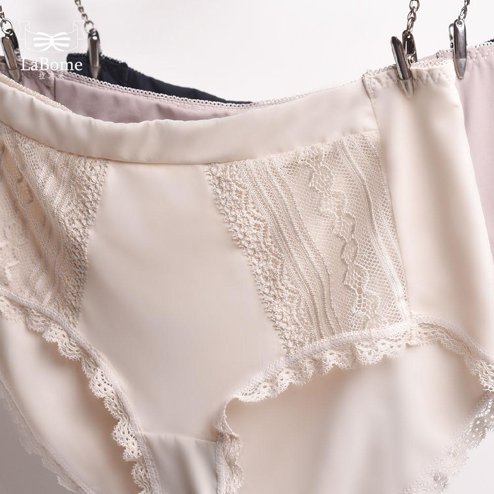 內褲 LaBome B10077 【舒雲Véra】蕾絲內褲。氣質白 / 香芋紫 / 經典藍 L~XL