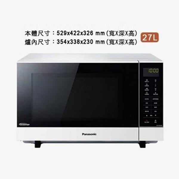 【南紡購物中心】國際  NN-SF564  (無轉盤) 27L 微電腦變頻微波爐
