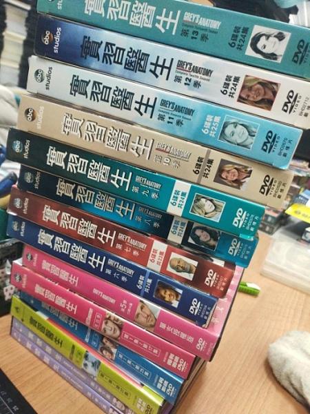 挖寶二手片-0102-正版DVD-影集【實習醫生 第1+2+3+4+5+6+7+8+9+10+11+12+13季 合售】