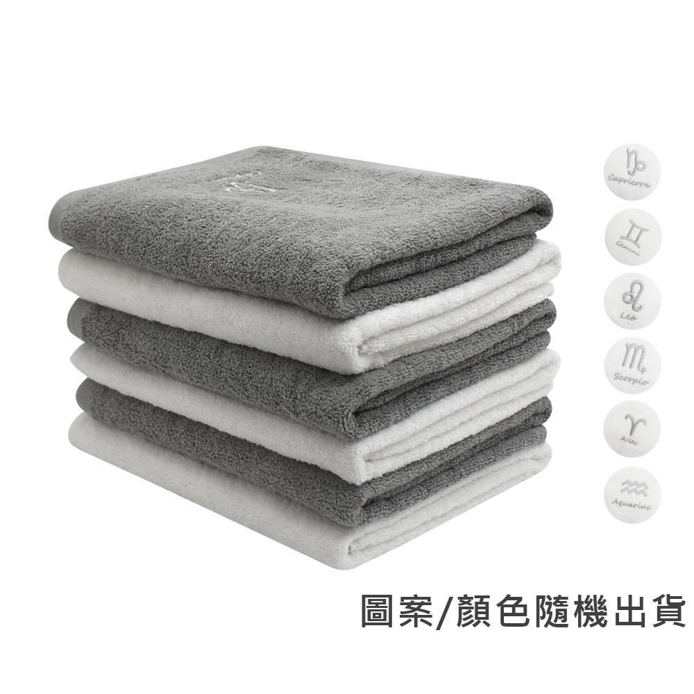 MORINO個性素色星座浴巾-白