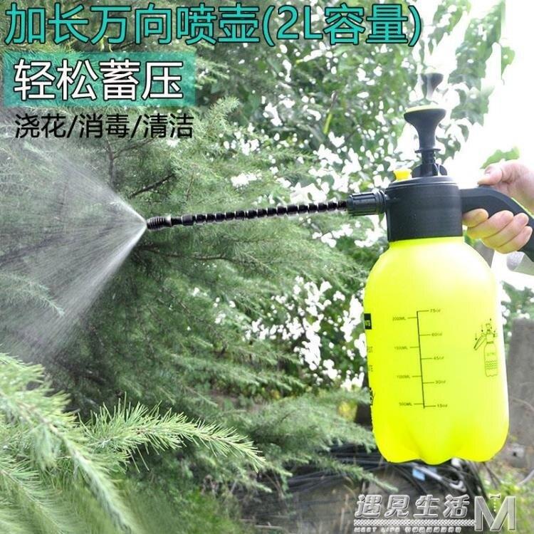 加厚噴壺氣壓式耐酸堿腐蝕噴霧器長嘴澆花手動高壓萬向長嘴噴水壺