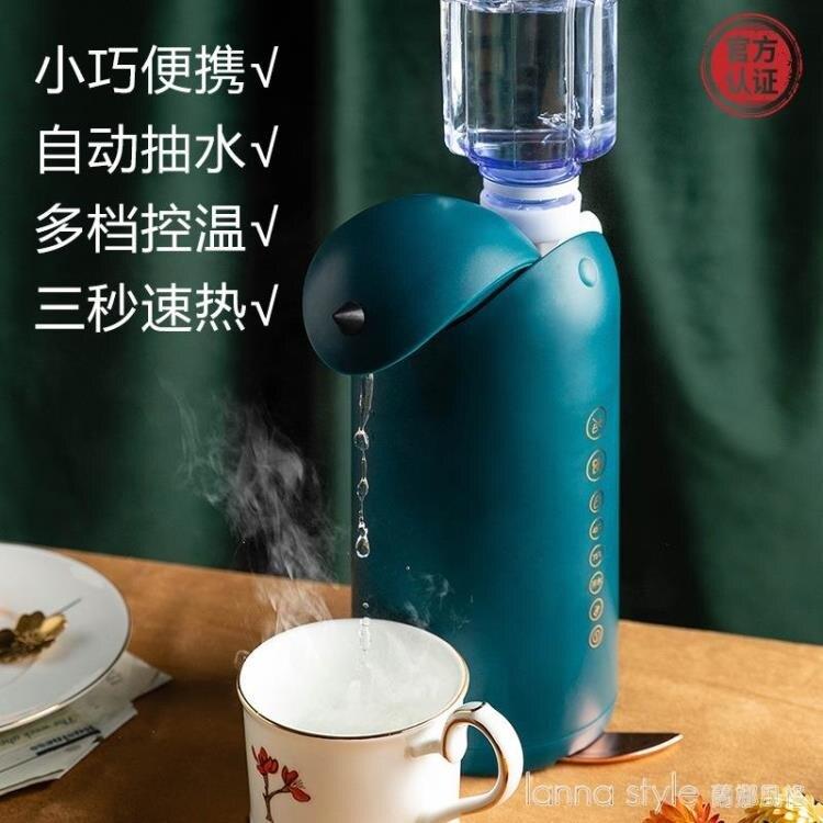 桌面三秒速熱口袋飲水機便攜旅行即熱飲水機小型開水機 新品全館85折