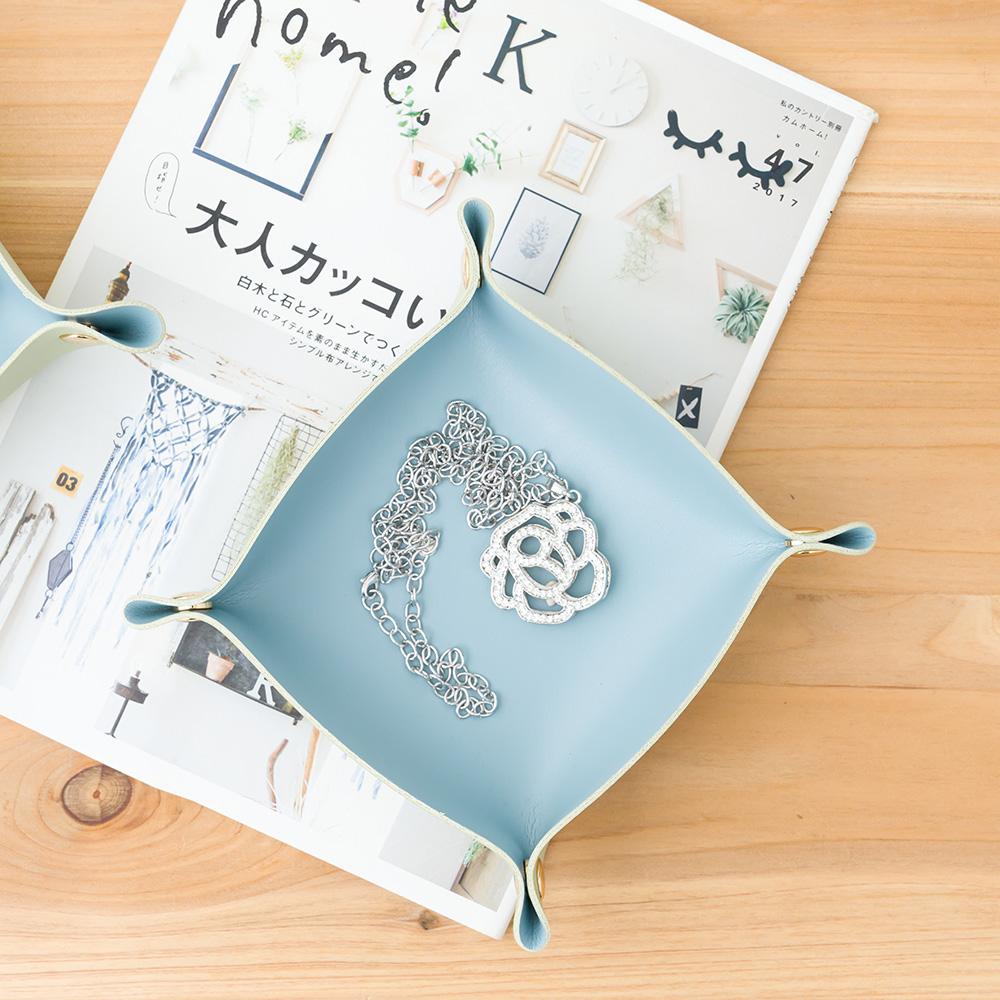 *北歐皮革收納盤(小)-淺藍