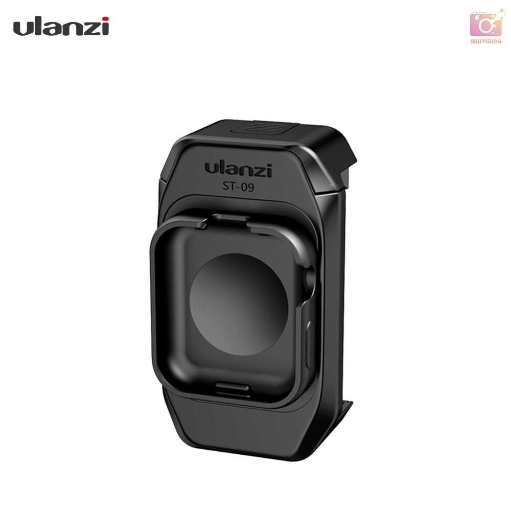 ulanzi ST-09 Apple Watch自拍手機夾 1愛尚優品
