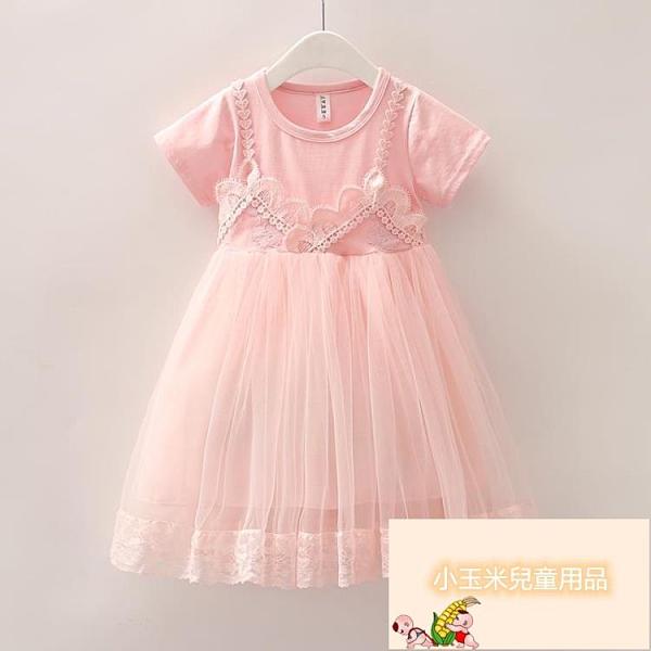 女童連身裙女童兒童洋裝公主裙夏裝兒童蓬蓬紗【小玉米】