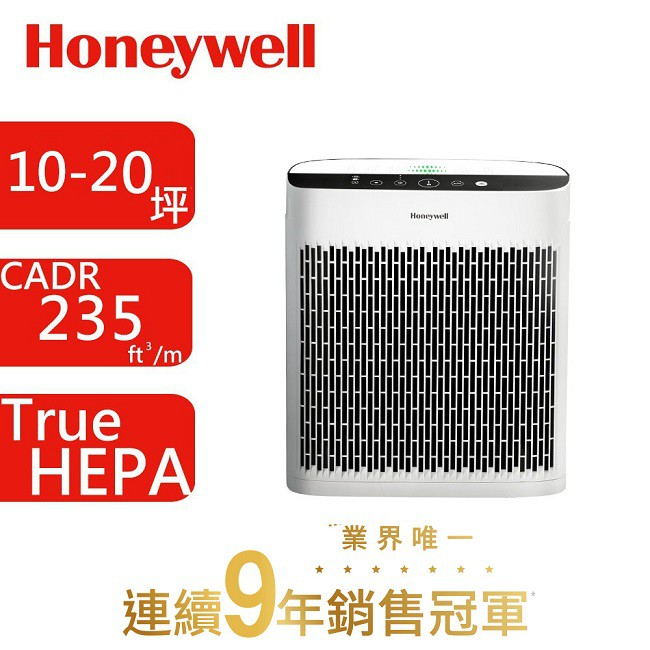 Honeywell InSightTM 5250空氣清淨機 HPA5250WTWW【送原廠HRF-APP1除臭濾網】