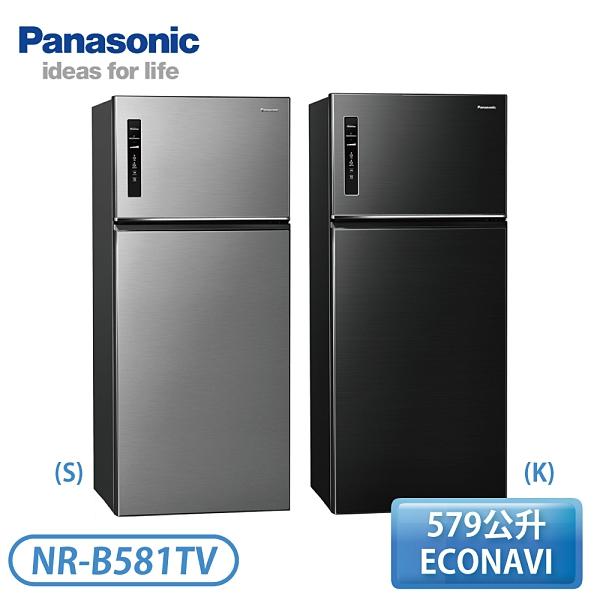 [Panasonic 國際牌]579公升 雙門無邊框鋼板冰箱-晶漾銀/晶漾黑 NR-B581TV