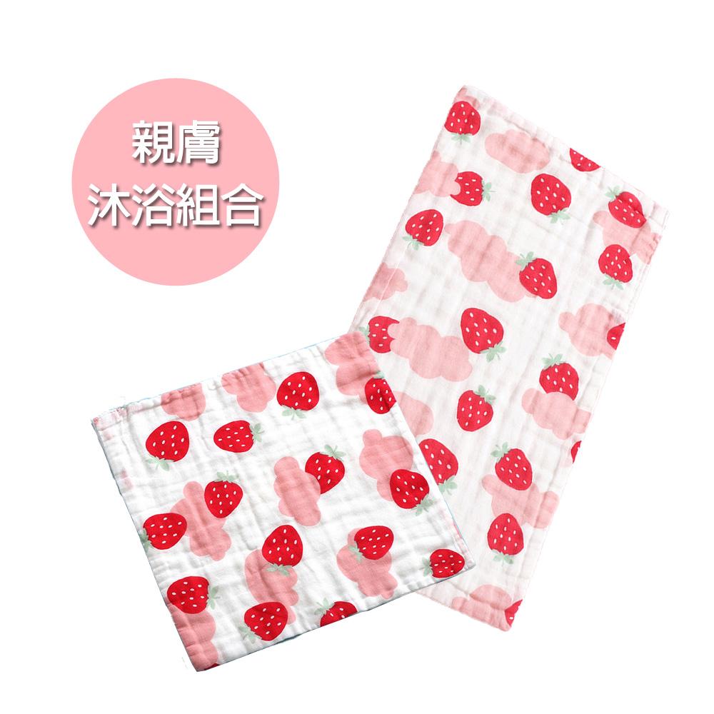 親膚沐浴組合 六層紗布巾+洗臉巾(8入) 嬌氣小草莓【CH003C02355】