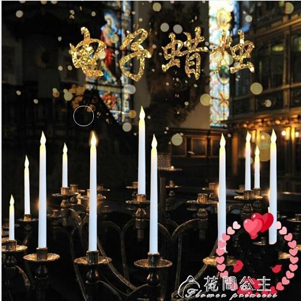 LED蠟燭燈-LED電子蠟燭燈電子長桿蠟塑料仿真流淚假蠟燭燭光晚餐教堂節慶燈 花間公主快速出貨