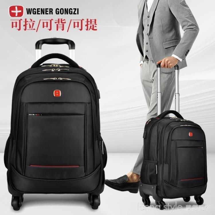 拉桿背包大容量短途出差旅行包多功能男女登機雙肩包書包 新品全館85折 YTL