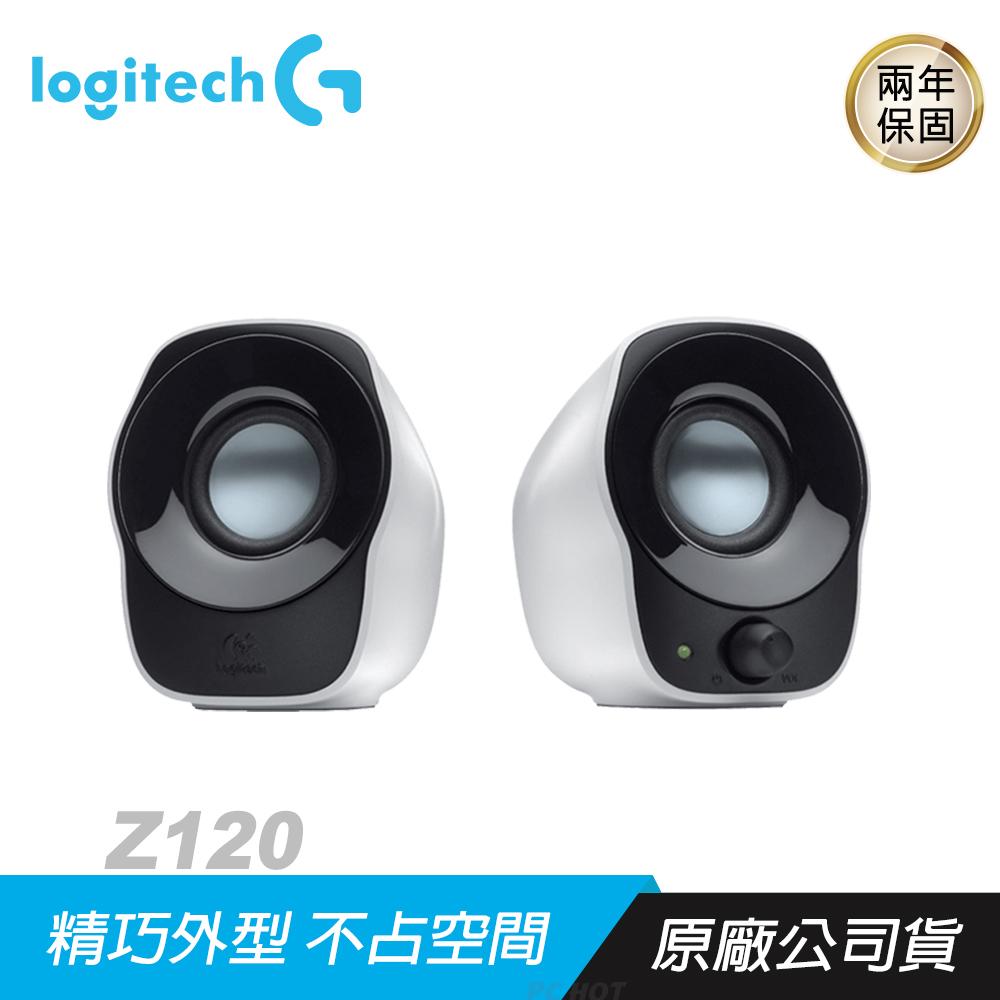 Logitech 羅技 Z120 雙聲道音箱系統 喇叭/USB連接/精巧設計/線路收納設計/pchot
