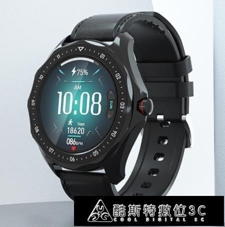智慧手環 高清智慧手錶商務運動男士黑科技gtr心率多功能手環 快速出貨 YTJ 快速出貨