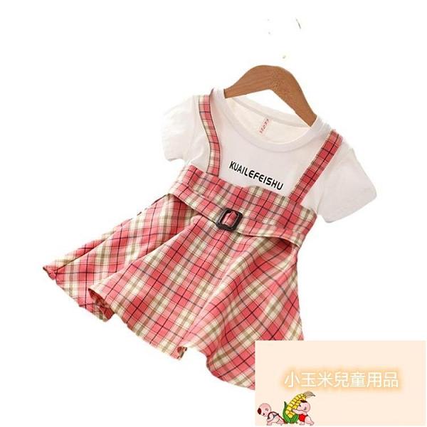 女童連身裙女童兒童洋裝背帶夏季裙子兒童格子韓版【小玉米】
