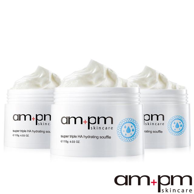 ampm牛爾 三重玻尿酸保濕舒芙蕾3入