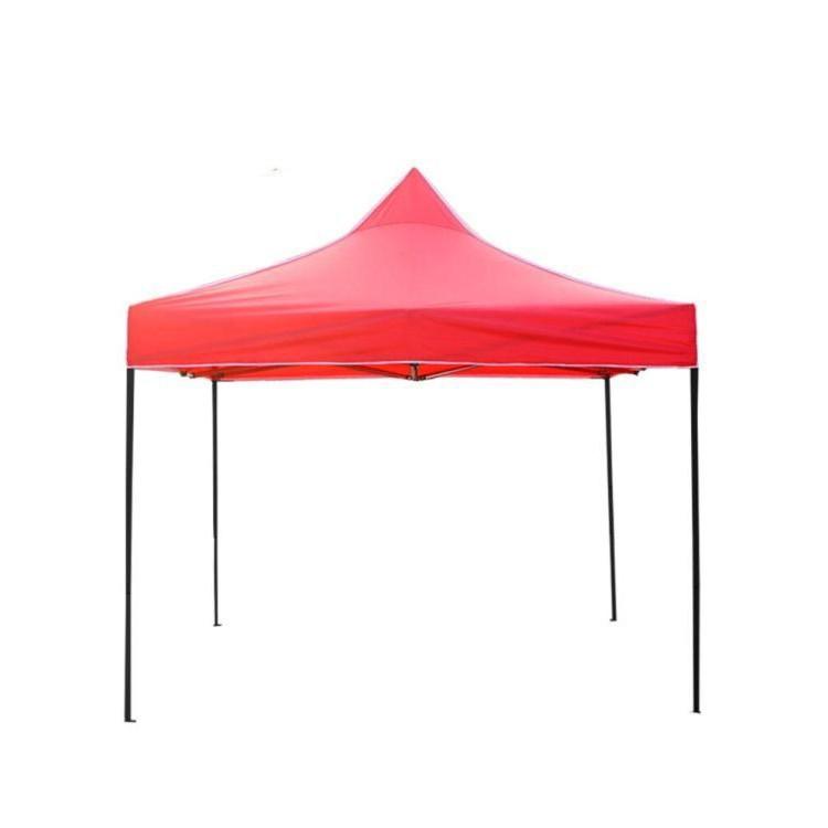 戶外遮雨棚廣告帳篷折疊印字伸縮大傘四腳遮陽棚雨篷車棚擺攤陽臺/可開超取