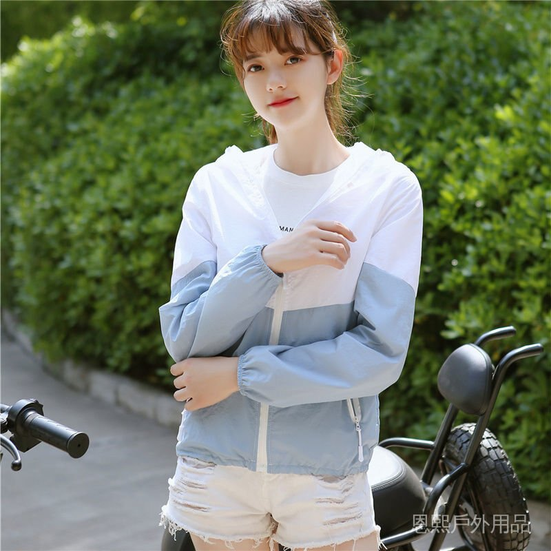 防曬衣女夏短款防紫外線長袖透氣超薄百搭寬鬆學生連帽戶外防曬服