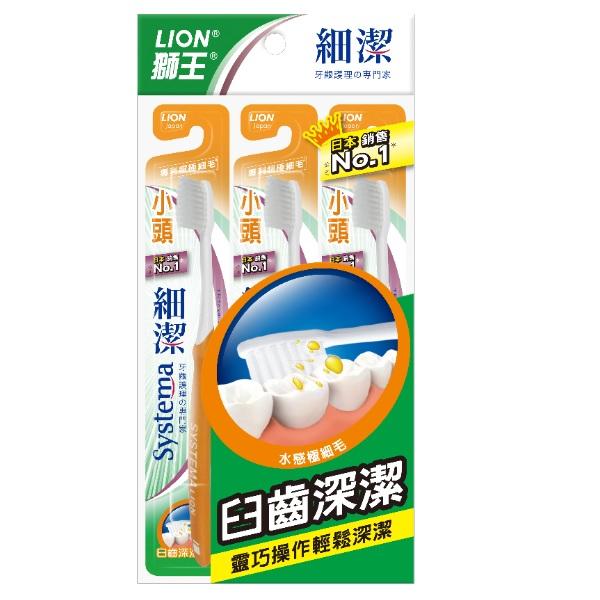 日本獅王細潔小頭牙刷3入(顏色隨機出貨)