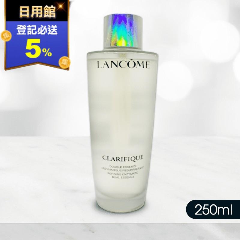 【LANCOME蘭蔻】超極光活粹晶露 250ml 保養品