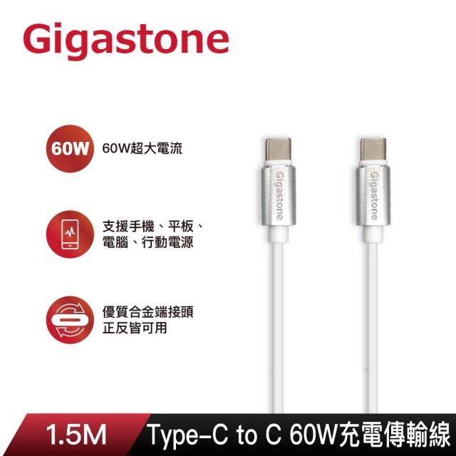 Gigastone USB-C to USB-C 高速充電傳輸線 CC-7600W